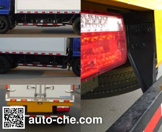 T-King Ouling автофургон рефрижератор ZB5040XLCKDD6F