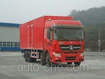 Фургон (автофургон) Beiben North Benz ND5240XXYZ00